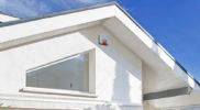 Un partenaire de confiance : Securya systèmes d'alarme sur Bordeaux (systèmes d'alarme 33)